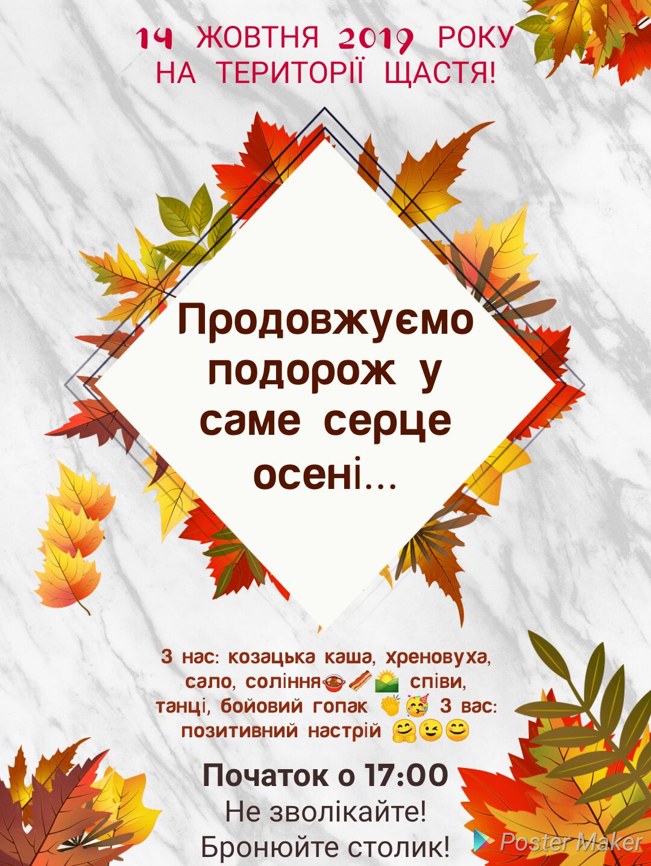 Photo_1570187064348