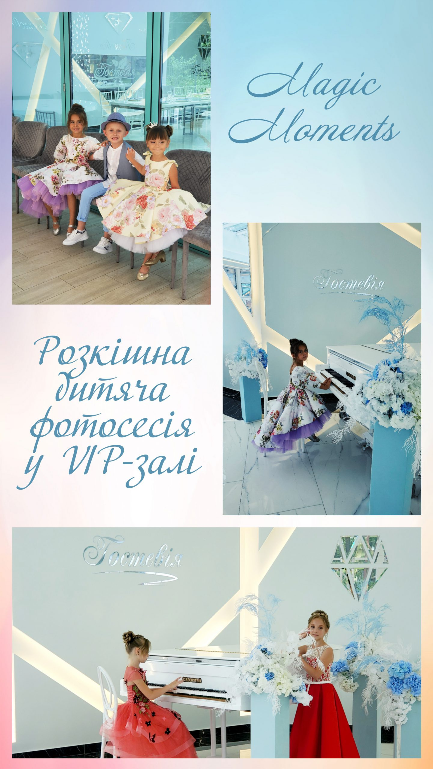 poster_1594394756765